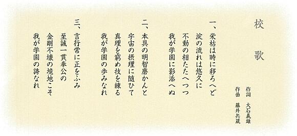 府立 淀川 学校 大阪 工科 高等